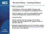 revision history tracking database1