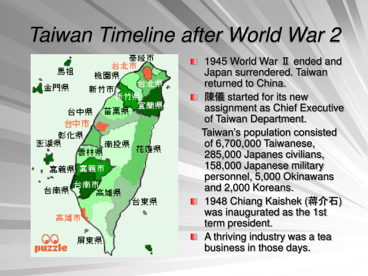 a history of the taiwanese question Posts about taiwanese history written by travis  my interest in ryukyu/okinawa has begun to pull me towards a stronger interest in korea and taiwan or, perhaps.