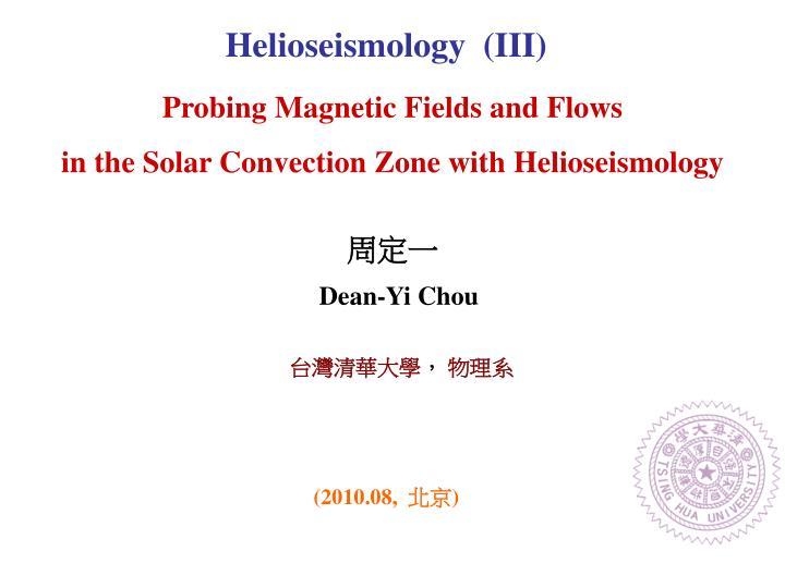 helioseismology iii n.