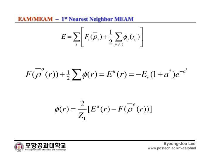 EAM/MEAM