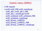 cosmic menu 2009v21