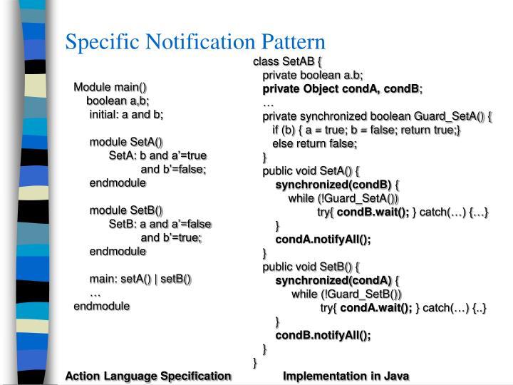 Specific Notification Pattern