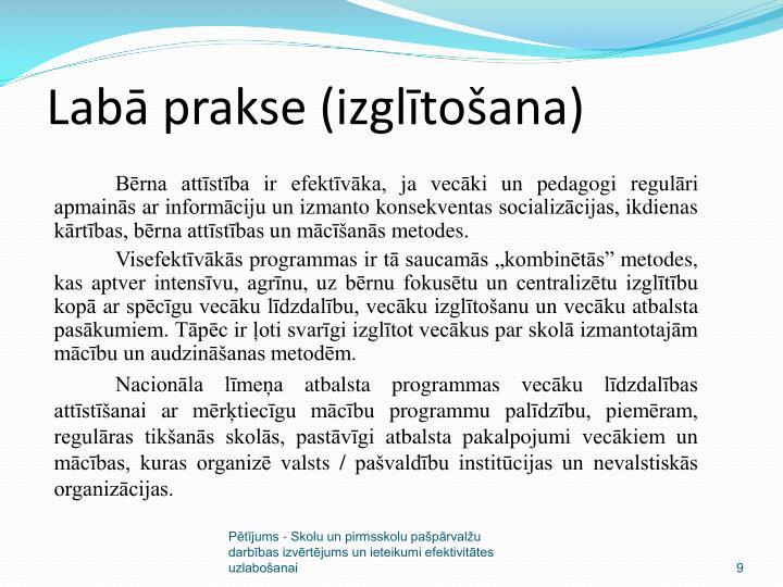 Labā prakse (izglītošana)