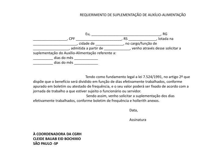 REQUERIMENTO DE SUPLEMENTAÇÃO DE AUXÍLIO-ALIMENTAÇÃO