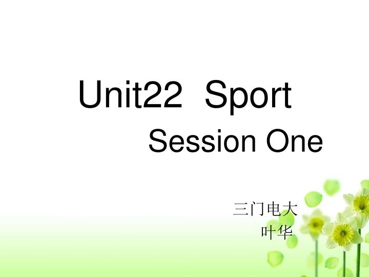 unit22 sport session one n.