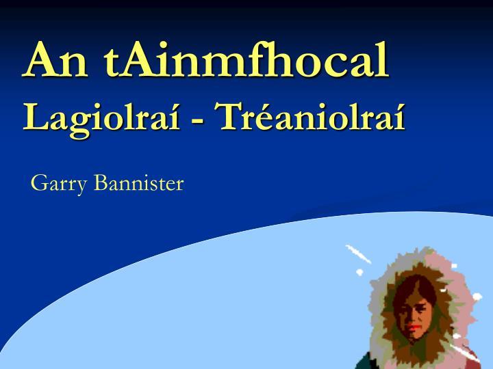an tainmfhocal lagiolra tr aniolra n.