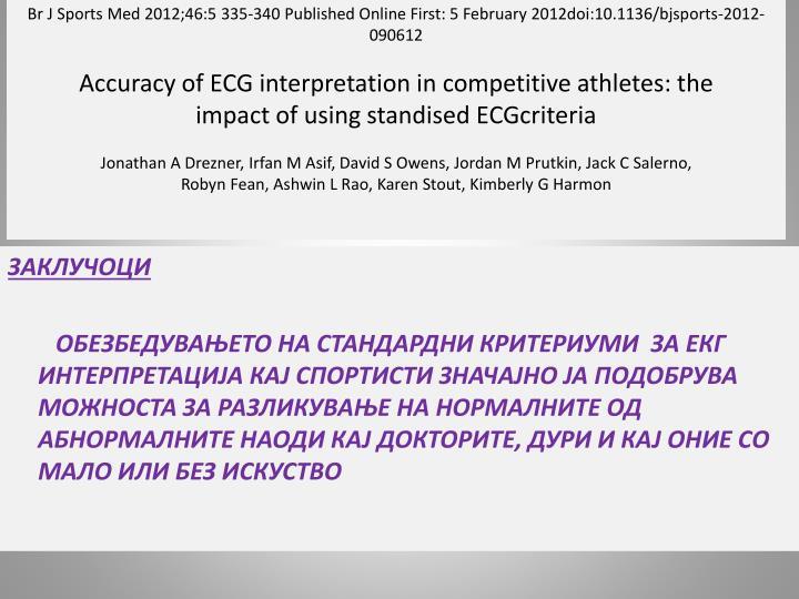 Br J Sports Med2012;46:5335-340Published Online First:5 February 2012doi:10.1136/bjsports-2012-090612