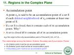 11 regions in the complex plane8