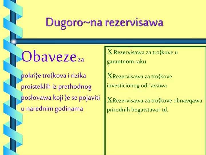 Dugoro~na rezervisawa