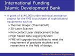 international funding islamic development bank