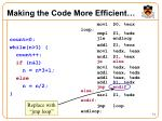 making the code more efficient