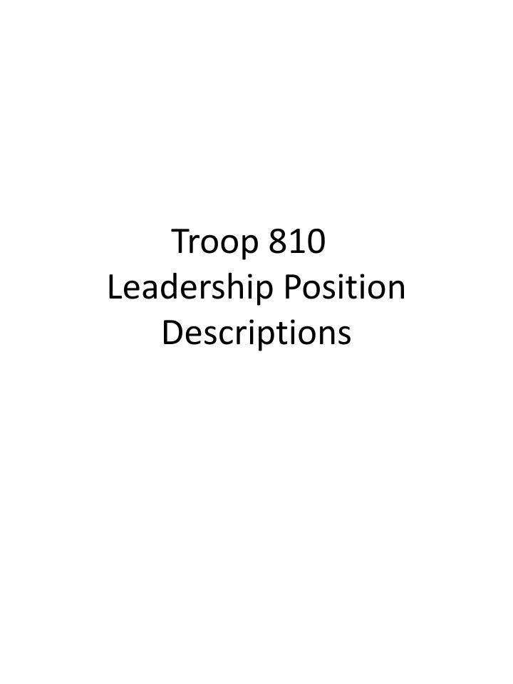 troop 810 leadership position descriptions n.