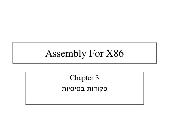 assembly for x86 n.