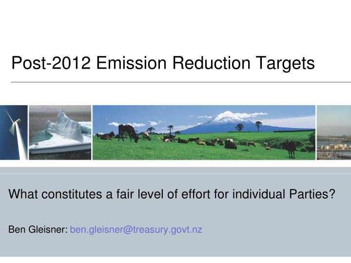 post 2012 emission reduction targets n.