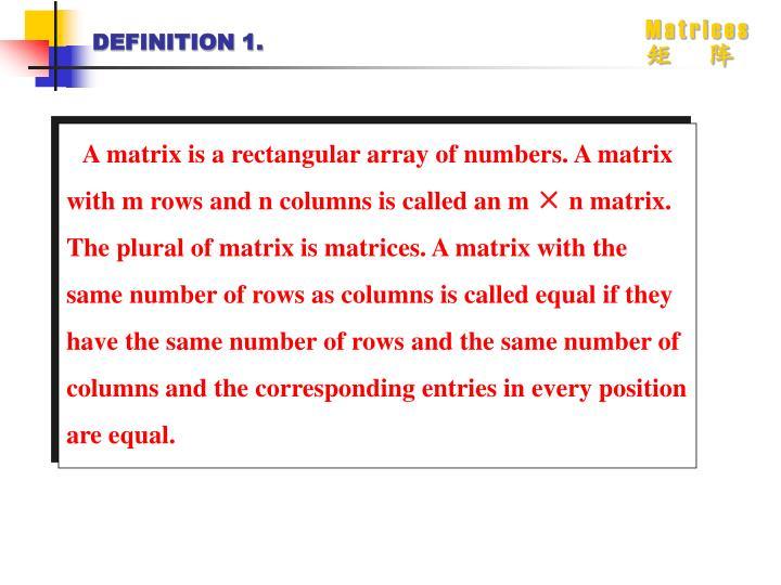 definition 1 n.