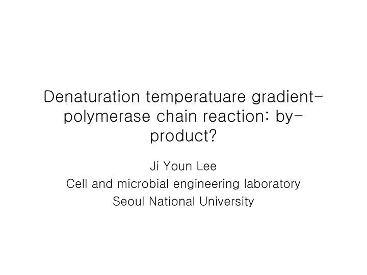 denaturation temperatuare gradient polymerase chain reaction by product n.