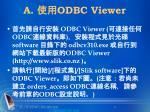 a odbc viewer