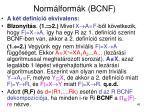 norm lform k bcnf1