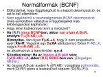 norm lform k bcnf6