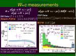 w c measurements