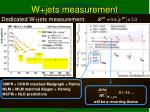 w jets measurement