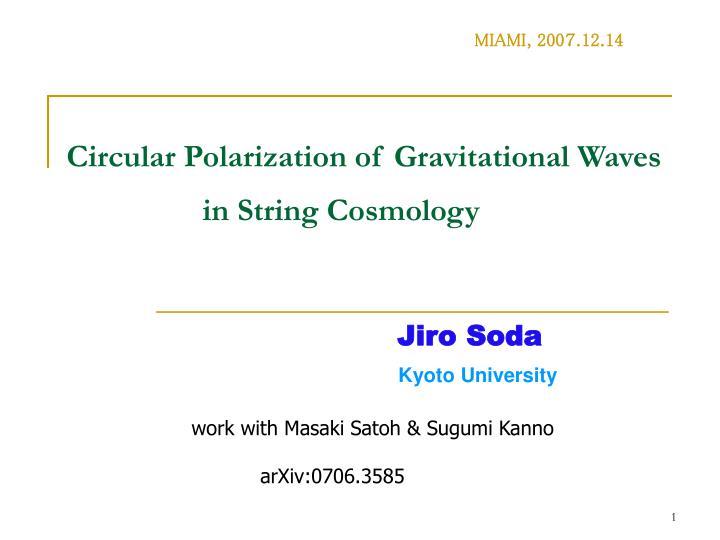 circular polarization of gravitational waves in string cosmology n.