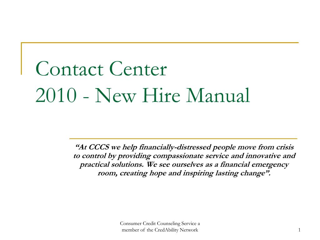 contact center 2010 new hire manual n.