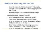 merkpunkte zur pr fung nach ovp 20112