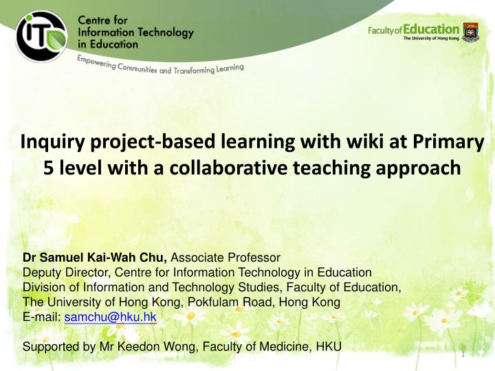Collaborative Teaching Wiki ~ Ppt inquiry project based learning with wiki at primary