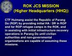 rok jcs mission higher headquarters hhq