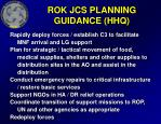 rok jcs planning guidance hhq