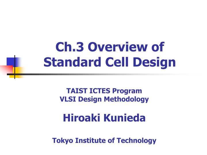 Ppt Ch 3 Overview Of Standard Cell Design Powerpoint Presentation Free Download Id 3329245