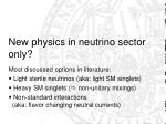 new physics in neutrino sector only