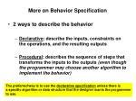more on behavior specification