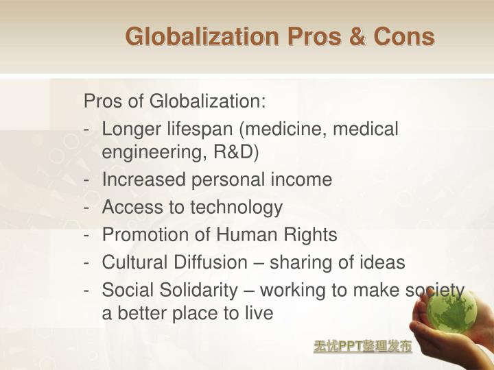 Globalization Pros & Cons