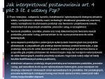 jak interpretowa postanowienia art 4 pkt 3 lit e ustawy pzp