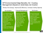 hp environmental edge benefits air cooling management based on solid data not intuition