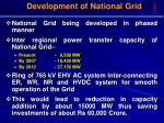 development of national grid