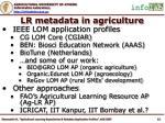 lr metadata in agriculture