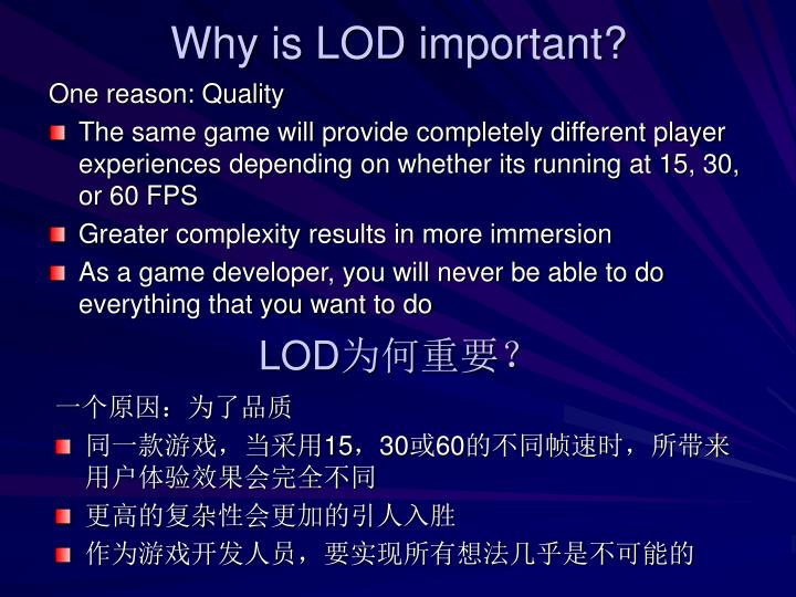 Why is LOD important?