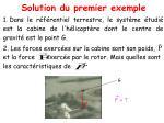 solution du premier exemple