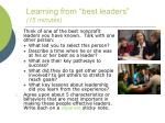 learning from best leaders 15 minutes