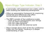 myers briggs type indicator step ii