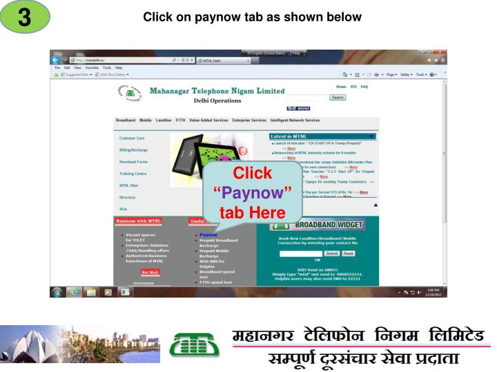 Click on paynow tab as shown below
