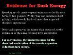 evidence for dark energy