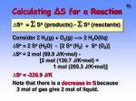 calculating s for a reaction