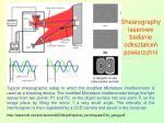 shearography laserowe badanie odkszta ce powierzchni