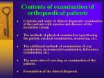 contents of examination of orthopaedical patients