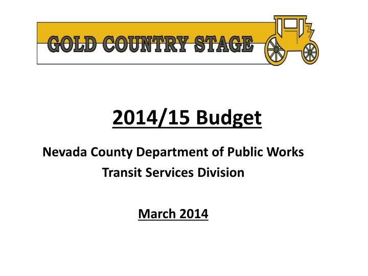 2014 15 budget n.