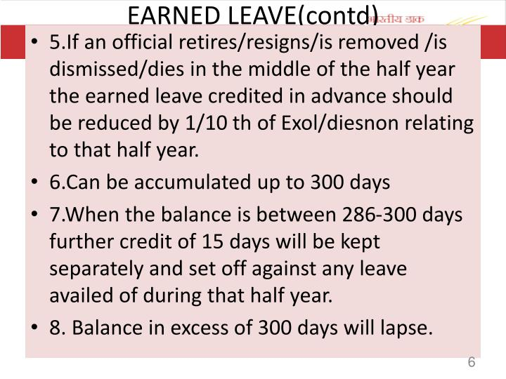 EARNED LEAVE(